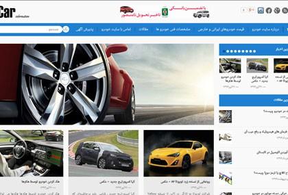 سایت خودرو